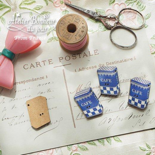 フランス輸入ボタン アトリエ・ボヌール・ドゥ・ジュール【カフェ 缶】【画像2】