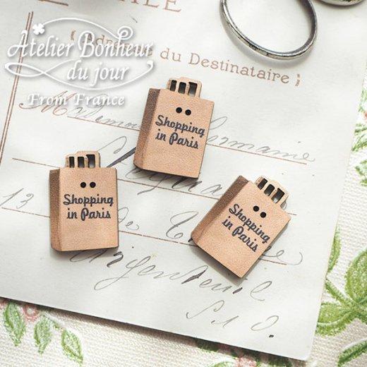 フランス輸入ボタン アトリエ・ボヌール・ドゥ・ジュール【PARIS ショッピングバッグ】【画像3】