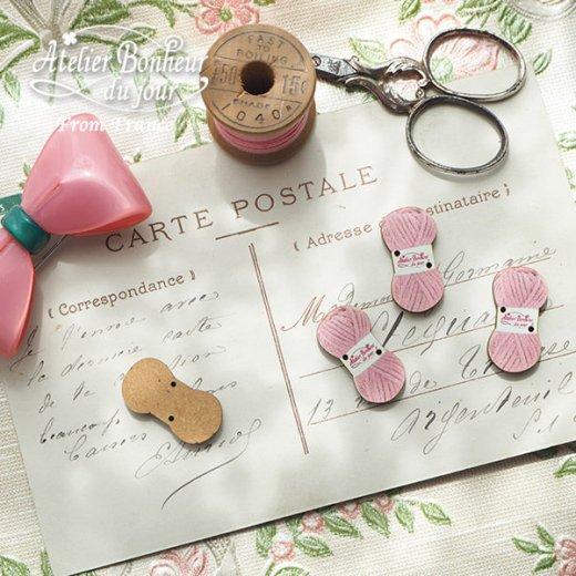フランス輸入ボタン アトリエ・ボヌール・ドゥ・ジュール【毛糸・Pink】【画像2】