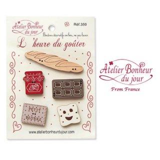 フランス輸入ボタン アトリエ・ボヌール・ドゥ・ジュール【お得な ボタンセット・ティータイム】