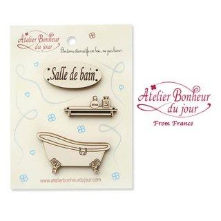 フランス輸入ボタン アトリエ・ボヌール・ドゥ・ジュール【お得な ボタンセット・バスルーム】