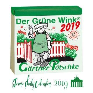 【予約販売】2019年 ドイツ RUNNEN (ブルネン)  ガーデニング 日めくりカレンダー 【10月下旬入荷次第発送】