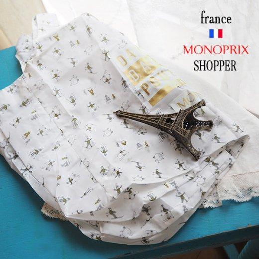 【フランス直輸入!】 MONOPRIX モノプリ 限定エコバッグ【スキー柄】【画像5】