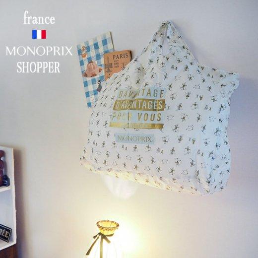 【フランス直輸入!】 MONOPRIX モノプリ 限定エコバッグ【スキー柄】【画像8】