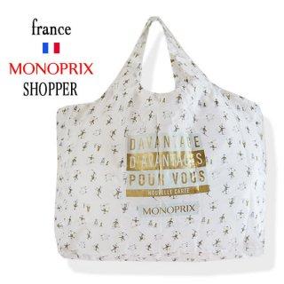 【フランス直輸入!】 MONOPRIX モノプリ 限定エコバッグ【スキー柄】