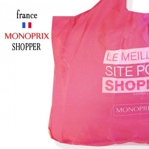 フランス MONOPRIX エコバッグ ピンク