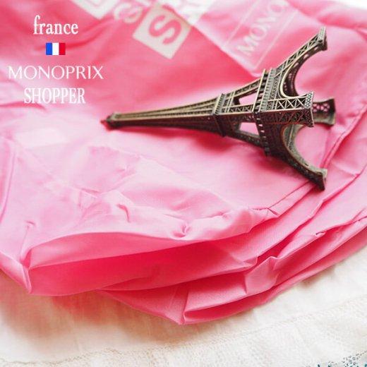 【フランス直輸入!】 MONOPRIX モノプリ エコバッグ【ピンク】【画像4】
