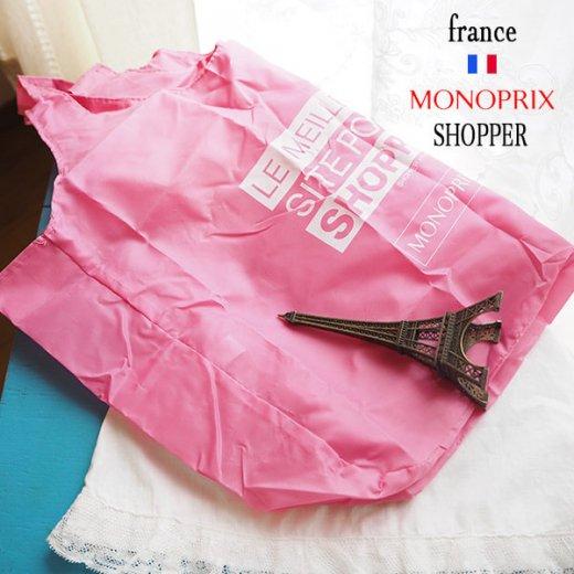 【フランス直輸入!】 MONOPRIX モノプリ エコバッグ【ピンク】【画像5】