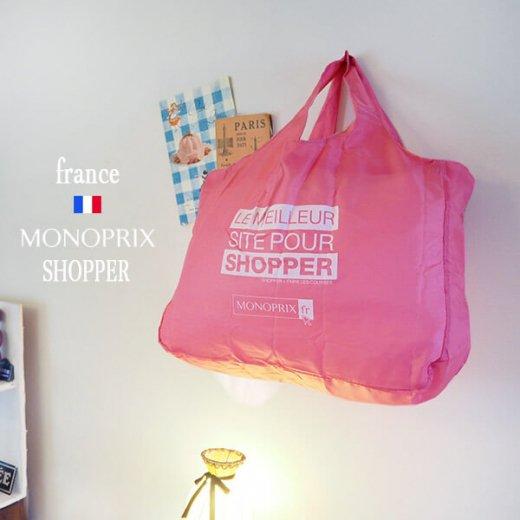 【フランス直輸入!】 MONOPRIX モノプリ エコバッグ【ピンク】【画像6】