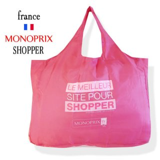 【フランス直輸入!】 MONOPRIX モノプリ エコバッグ【ピンク】