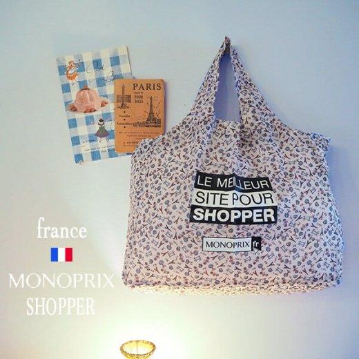 【フランス直輸入!】 MONOPRIX モノプリ 限定エコバッグ【パリ・エッフェル塔】【画像8】