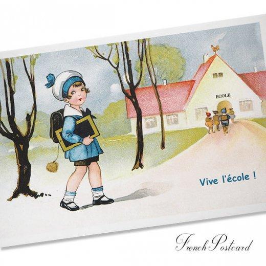 フランス ポストカード  (Vive l'ecole!)【画像2】