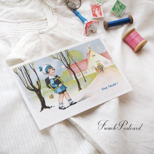 フランス ポストカード  (Vive l'ecole!)【画像4】