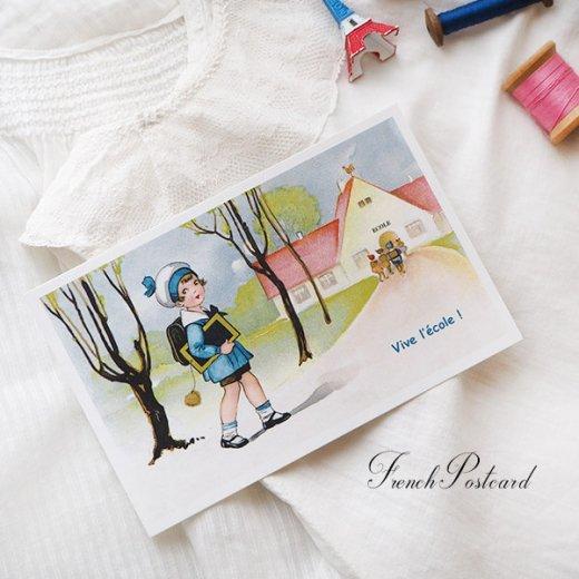 フランス ポストカード  (Vive l'ecole!)【画像6】