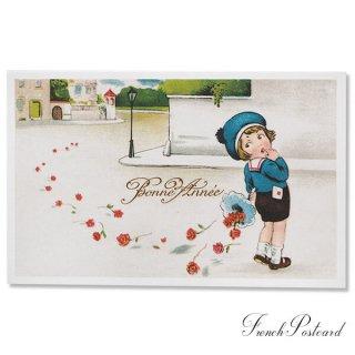 あけましておめでとう フランス ポストカード  (Bonne Annee I)