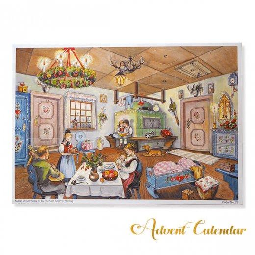 ドイツ クリスマス アドヴェントカレンダー【M】<House>