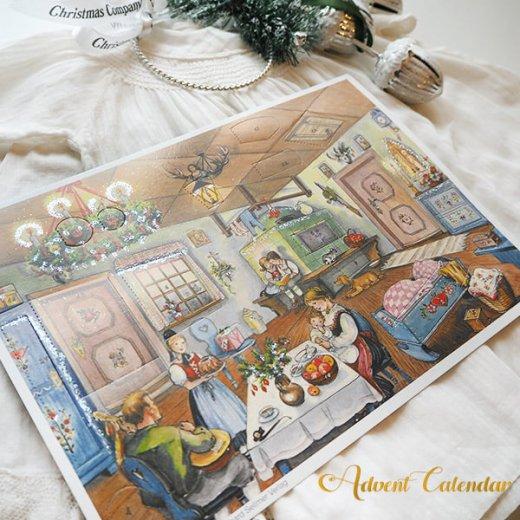 ドイツ クリスマス アドヴェントカレンダー【M】<House>【画像7】