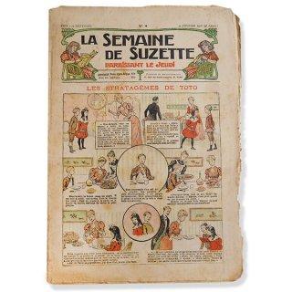 フランス La Semaine de Suzette(アンティーク週間誌  M)