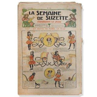 フランス La Semaine de Suzette(アンティーク週間誌  N)
