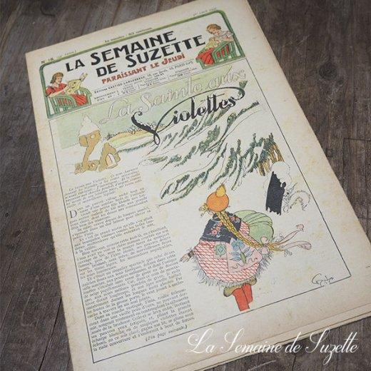 フランス La Semaine de Suzette(アンティーク週間誌  0)【画像10】