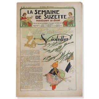 フランス La Semaine de Suzette(アンティーク週間誌  0)