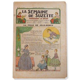 フランス La Semaine de Suzette(アンティーク週間誌  P)