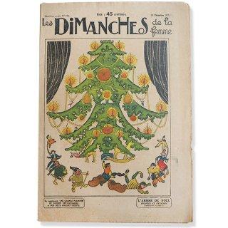 フランス Les Dimanches de la femme(アンティーク雑誌 A)