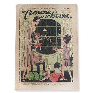 アンティーク フランス La femme et le home(アンティーク雑誌 A)