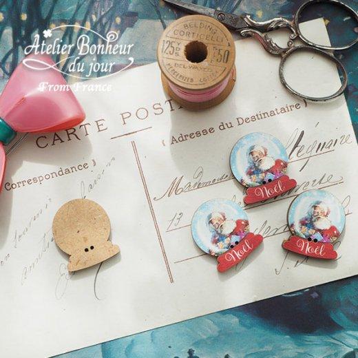 フランス輸入ボタン アトリエ・ボヌール・ドゥ・ジュール【クリスマス・スノードームサンタ】【画像2】