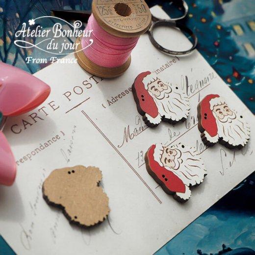 フランス輸入ボタン アトリエ・ボヌール・ドゥ・ジュール【クリスマス・サンタクロース】【画像4】