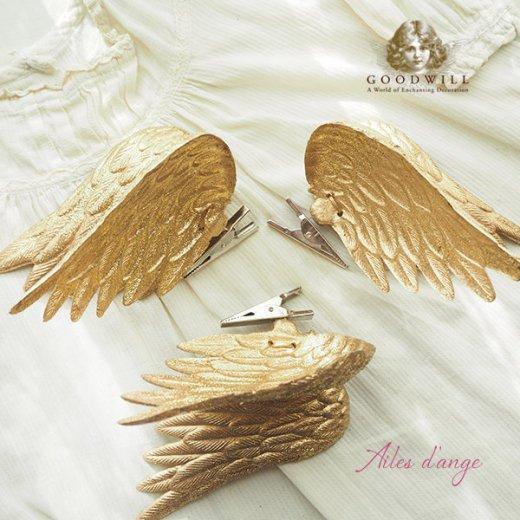 グッドウィル GOODWILL ベルギー直輸入 オーナメント 【天使の翼 Ailes d'ange】クリスマス・バレンタインデー【画像7】