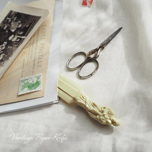 フランス買付け 【単品売り】ヴィンテージ ペーパーナイフ【画像2】