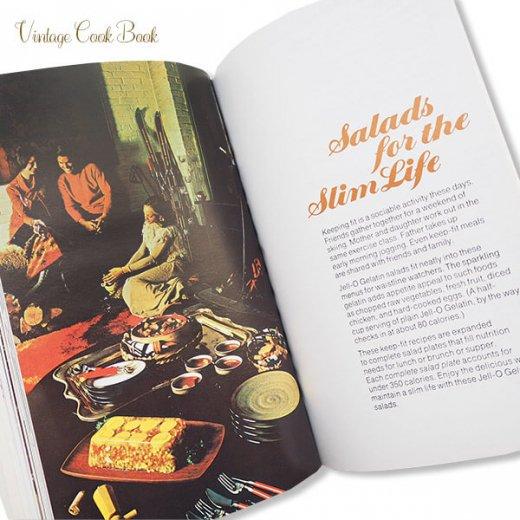 USA・1975年 レシピブック Jell-o ハード本(ヴィンテージ本)【画像7】