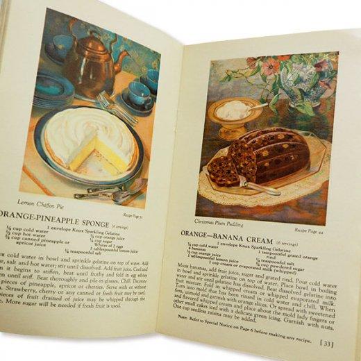 USA 1933年 KNOX gelatine ノックス ゼラチン(ヴィンテージ本)【画像2】