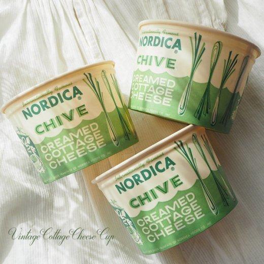 1950年代 デッドストック カッテージチーズカップ 【ノルディカ チャイブ】