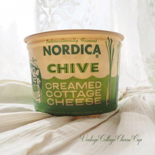 1950年代 デッドストック カッテージチーズカップ 【ノルディカ チャイブ】【画像6】