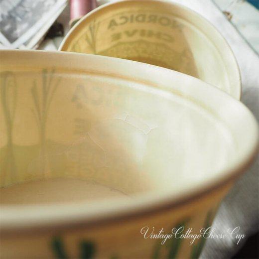 1950年代 デッドストック カッテージチーズカップ 【ノルディカ チャイブ】【画像7】