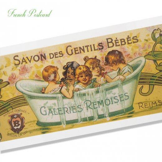 フランス ミニポストカード サボンアドカード (Savon des Gentils Bebes)【画像2】