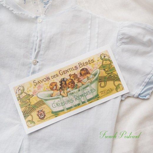 フランス ミニポストカード サボンアドカード (Savon des Gentils Bebes)【画像3】