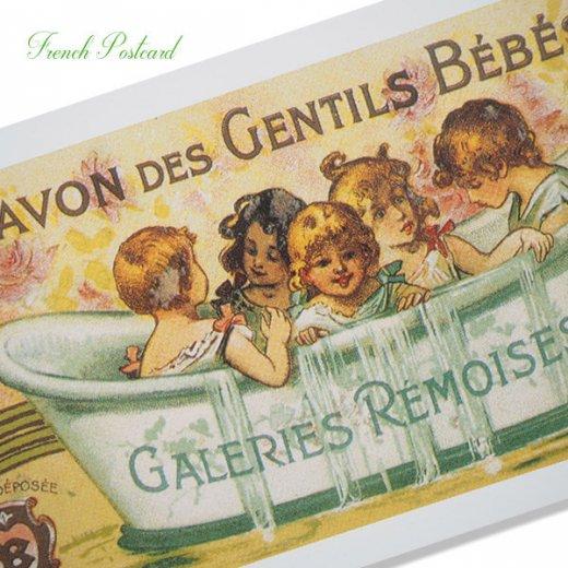 フランス ミニポストカード サボンアドカード (Savon des Gentils Bebes)【画像4】