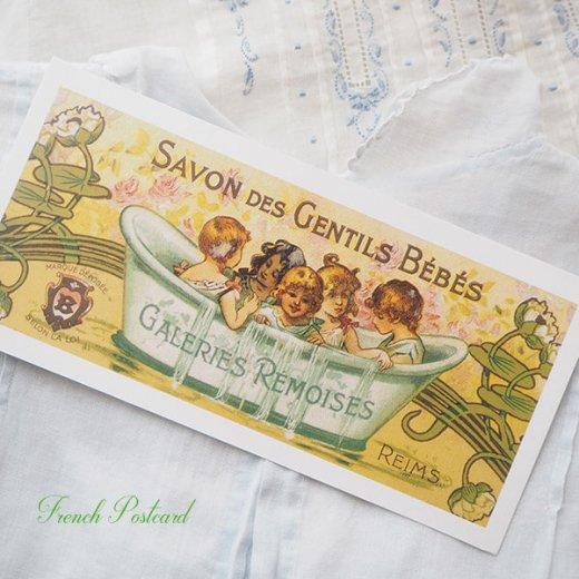 フランス ミニポストカード サボンアドカード (Savon des Gentils Bebes)【画像5】