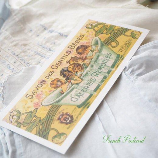 フランス ミニポストカード サボンアドカード (Savon des Gentils Bebes)【画像6】