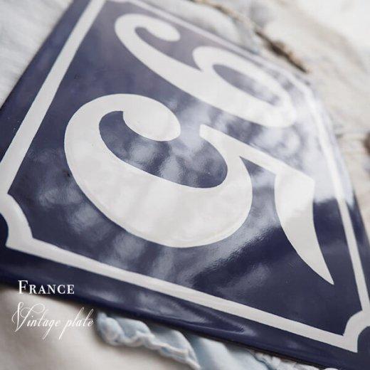 フランス蚤の市より アンティーク パリ ホーロー 番地プレート【95】【画像3】