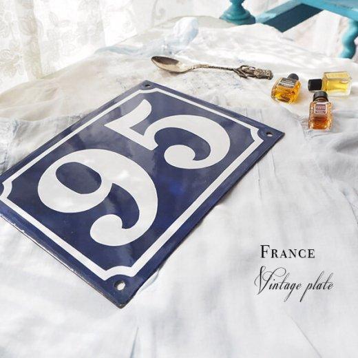 フランス蚤の市より アンティーク パリ ホーロー 番地プレート【95】 【画像4】