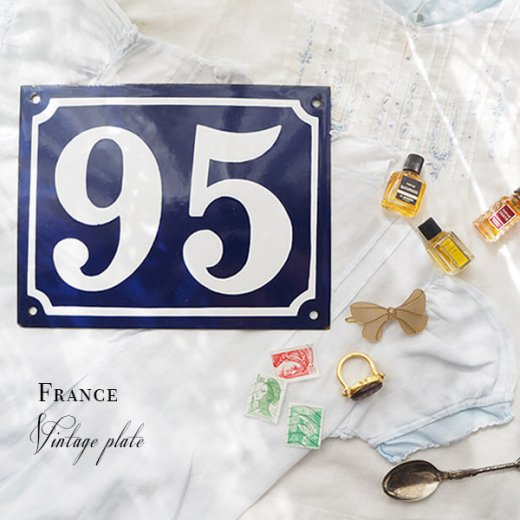 フランス蚤の市より アンティーク パリ ホーロー 番地プレート【95】 【画像5】