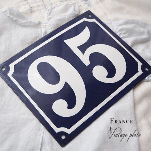 フランス蚤の市より アンティーク パリ ホーロー 番地プレート【95】 【画像7】