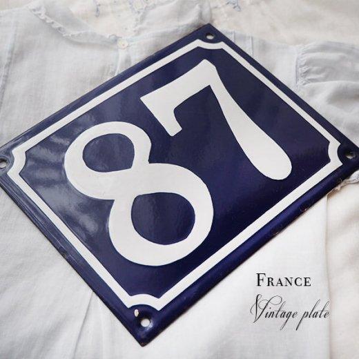 フランス蚤の市より アンティーク パリ ホーロー 番地プレート【87】【画像2】