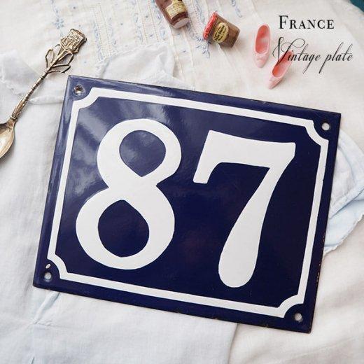 フランス蚤の市より アンティーク パリ ホーロー 番地プレート【87】【画像3】