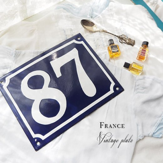 フランス蚤の市より アンティーク パリ ホーロー 番地プレート【87】【画像5】
