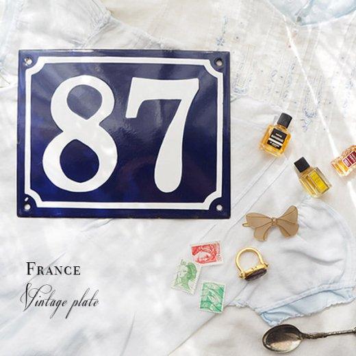 フランス蚤の市より アンティーク パリ ホーロー 番地プレート【87】【画像7】